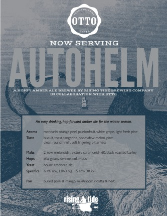 autohelm-screen-copy